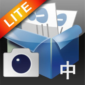 CamCard Lite(名片全能王 中文繁簡英日韓版)