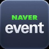 NAVER Event Navi App