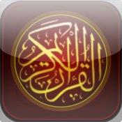 Quran - السـديس