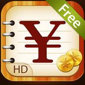随手记免费版 for iPad