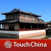 拙政园-TouchChina