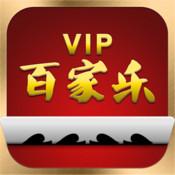 VIP百家乐 - 挤牌卡
