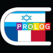 Hebrew-French Practical Bi-Lingual Dictionary