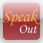이보영의 Speak Out Lite