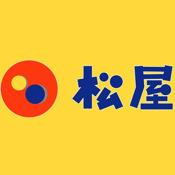 【公式】松屋フーズクーポンアプリ
