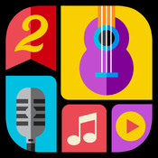 Icon Pop Song 2
