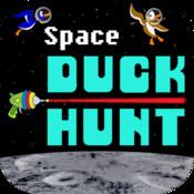Duck Hunt: Space