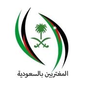 JordanianInKSA