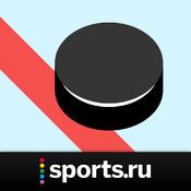 Хоккей+ Sports.ru