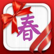 1983-2012春节晚会相声、小品精选