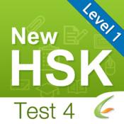 HSK Test Level 1-Test 4