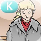 Anna and the Magic Coat – LAZ Reader [Level K–second grade]