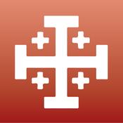 Tras las huellas de dios en la historia - Cuaderno de viaje de peregrinos a Tierra Santa