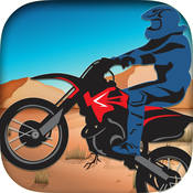 Dual Bike Race Challenge - cool dirt bike racing game