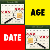 Dating age limit calculator