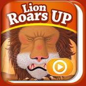 GuruBear HD – Lion Roars Up