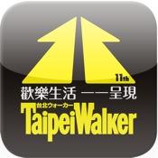 i ❤ Walker walker