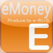 どこでも電子マネー for iPhone