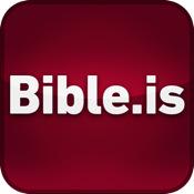 Bible ✟