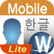 WorldCard Mobile Lite - 명함리더기 및 명함스캐너