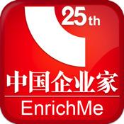 China Entrepreneur 中国企业家 1985-2010 年特刊