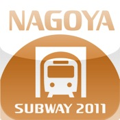 ekipedia Subway Map Nagoya 2011 (Subway Guide) subway surfers