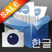 CamCard(명함스캐너 한국어)