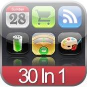 App Box+HD(30in1)
