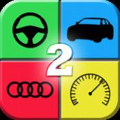 Car Logos Quiz 2.0 2000 logos