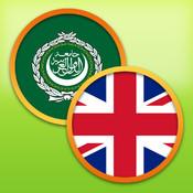 Arabic Verbs Test