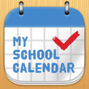 My School Calendar mail calendar alarm