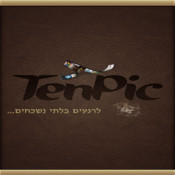 Tenpic - פיתוח תמונות