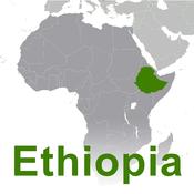 Ethiopia CultureGuide©