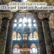 Ibad-ur-Rahman Salah Time
