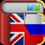 Russian English Dictionary Free