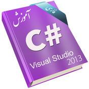 Learn -for C# 2013 آموزش فارسی