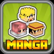 Manga Hero Matching Head Block - Block Craft World Edition block