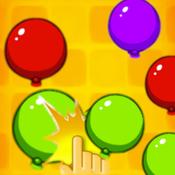 Air Balloon Pop: A Balloons Popper & Burst Game