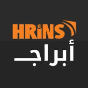 HRiNS Abraj