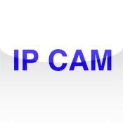 IP CAM for UIC free avi codec