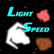 Light Speed Rush