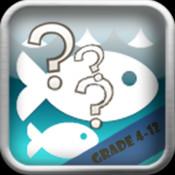 Aquatic life trivia