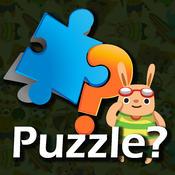 Awesome Epic Jigsaw