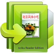Beijing Style Snacks, nciku Reader Edition (Simplified Chinese)