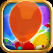 Balloon Wars - Float Carnival