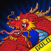 Chinese Dragon Flight : The oriental celebration Race - Gold Edition