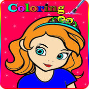 Coloring For Kids Fairy And Princess Sofia Versions