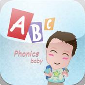 Phonics Baby