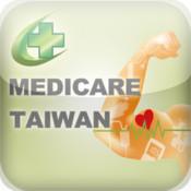 MEDICARE TAIWAN medicare