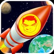 Rocket Baseball